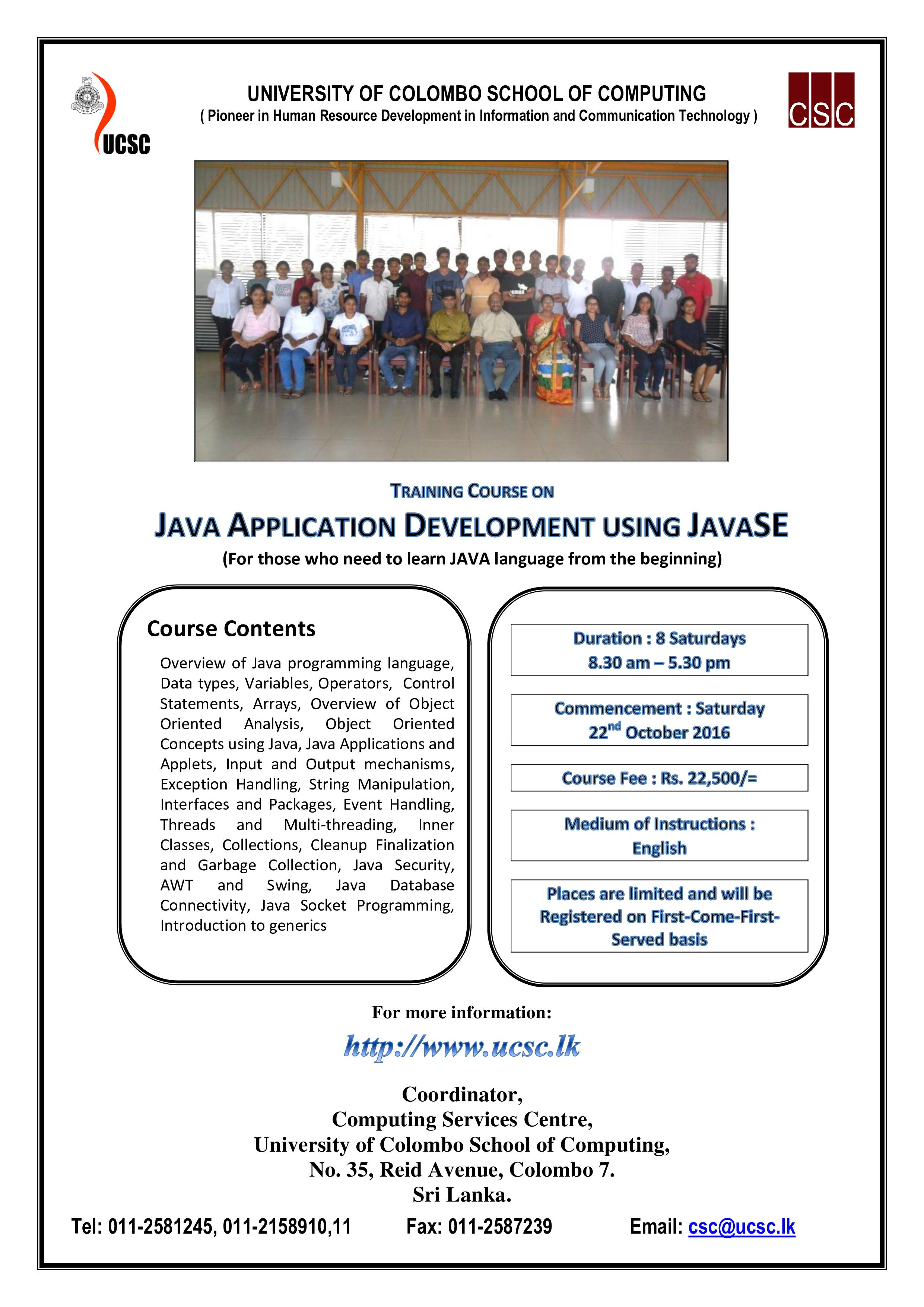 CSC-Brocher-2016-3-JavaSE