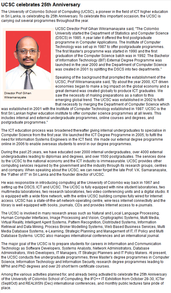 Sunday Times, 26th September 2010 – UCSC celebrates 25th Anniversary_new