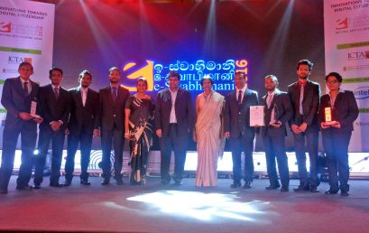 e-Swabhimani Awards 2016