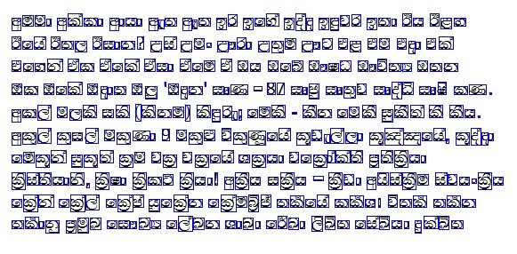 By Photo Congress    Sinhala Speech To Text Mobile App