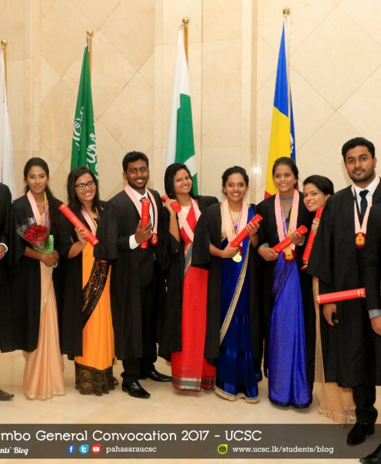 University of Colombo General Convocation 2017