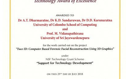 NFS Technology Award of Excellence 2018