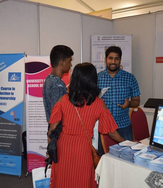 Enterprise Sri Lanka Exibition