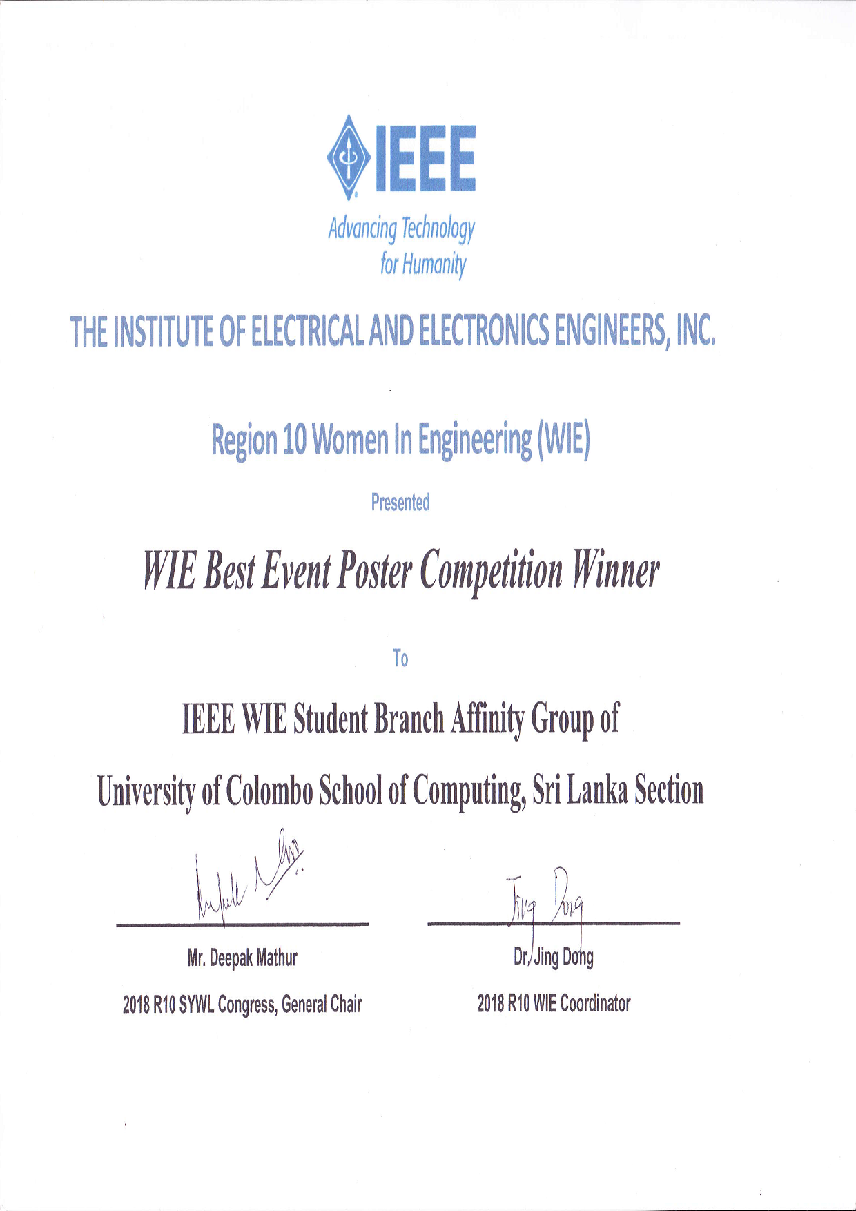 WIE Best Event Poster Competition