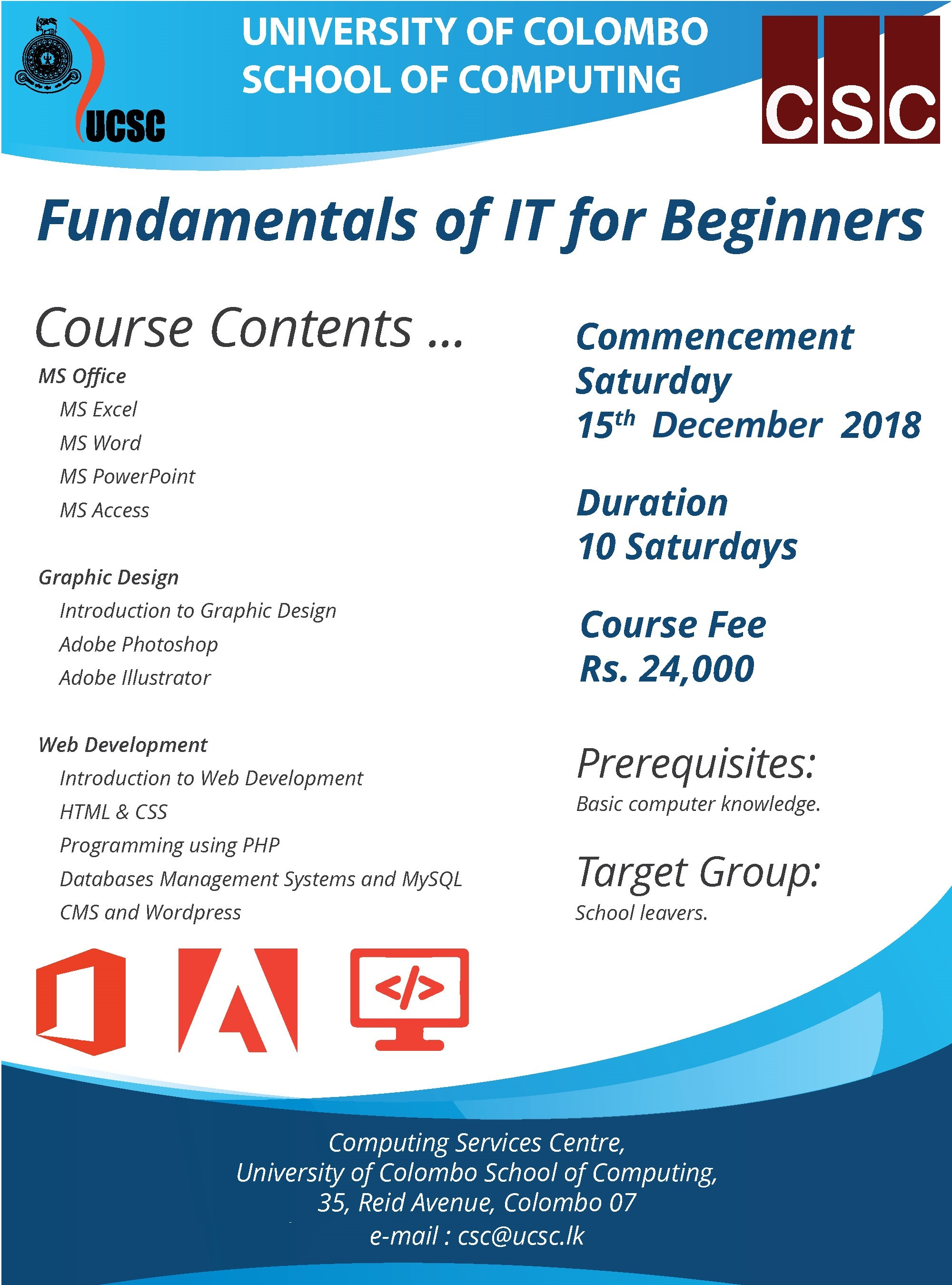 Incredible Training Course On Fundamentals Of It For Beginners Best Image Libraries Weasiibadanjobscom