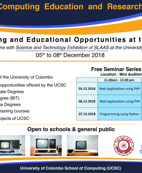 "Exhibition on ""Computing and Educational Opportunities at the UCSC"""