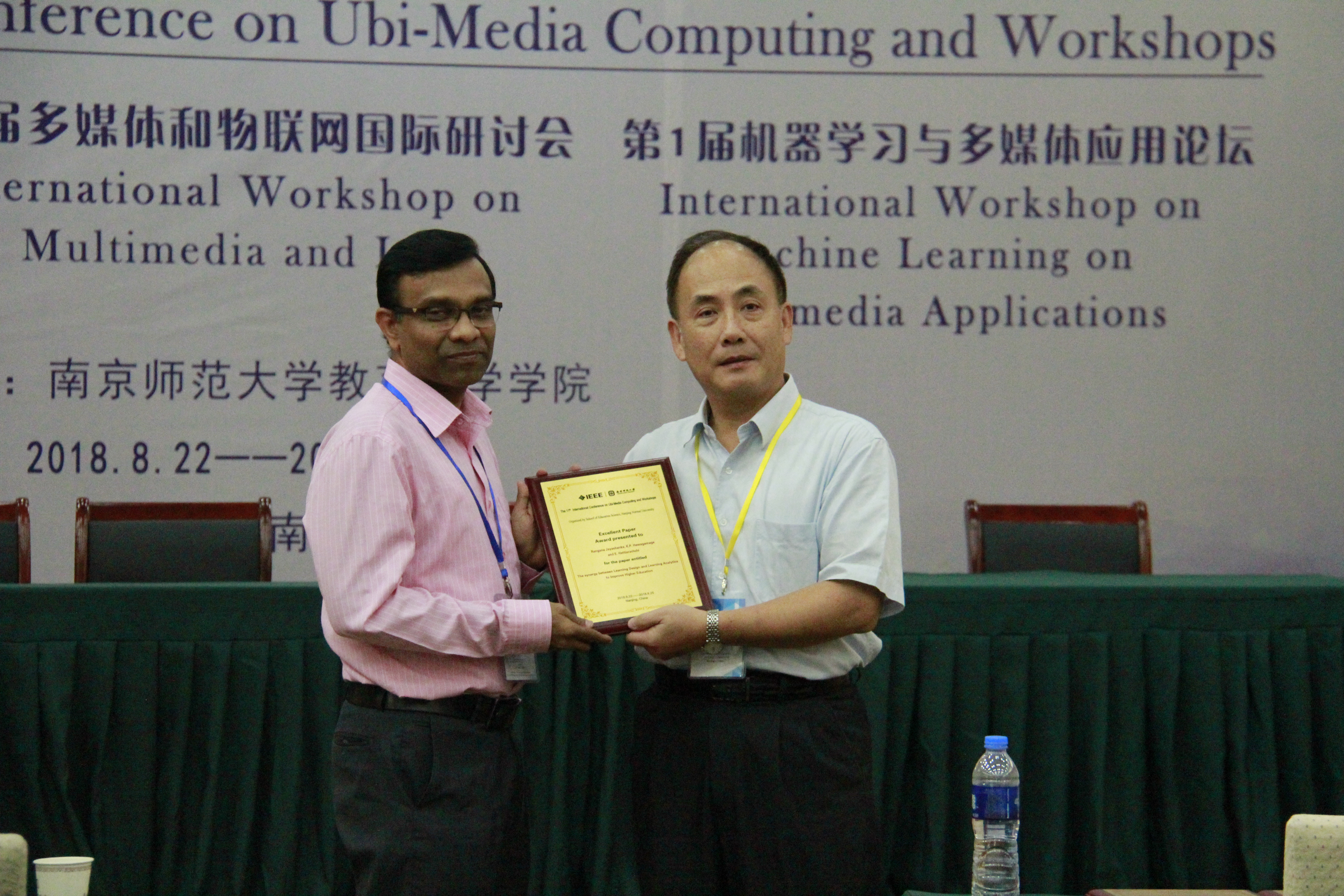 Excellence Paper award of 11th international Conference on Ubi-Media Computing and Workshops