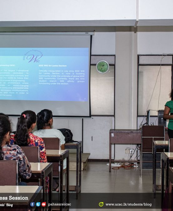 IEEE WIE LIS Awareness Session – 2019