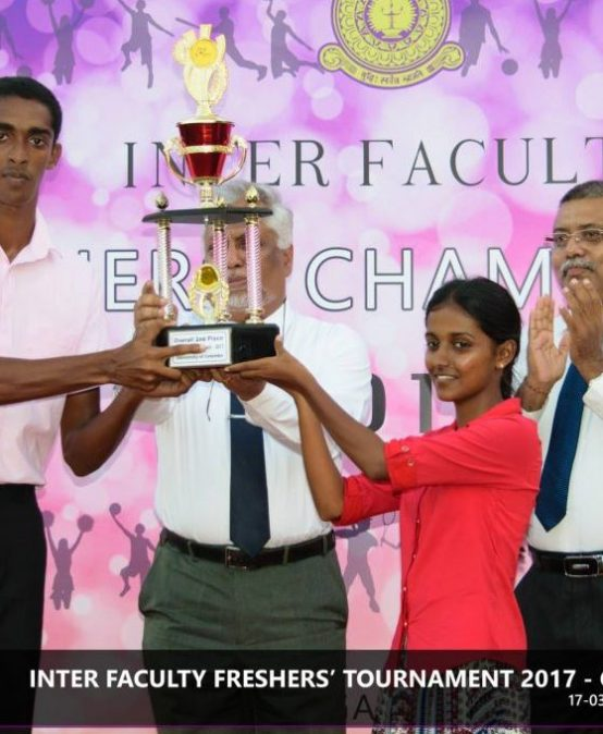 Inter-Faculty Freshers' Tournament 2017