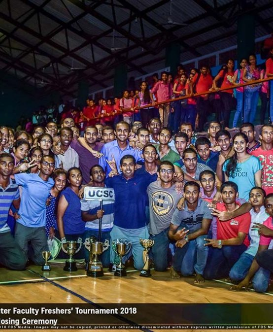 Inter Faculty Freshers' Tournament 2018